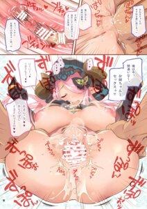 Rating: Explicit Score: 9 Tags: censored cum fujiya_honten granblue_fantasy horns naked narumeia_(granblue_fantasy) nipples penis pointy_ears pussy sex thomas User: kiyoe