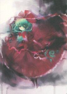 Rating: Safe Score: 9 Tags: kagiyama_hina niji_no_saki shimeko touhou User: Radioactive