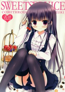 Rating: Safe Score: 35 Tags: azumi_kazuki come_through inu_x_boku_ss seifuku shirakiin_ririchiyo stockings thighhighs User: tbchyu001