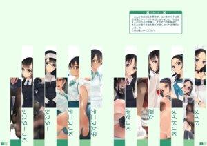 Rating: Questionable Score: 4 Tags: murakami_suigun User: Radioactive