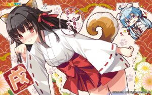 Rating: Safe Score: 43 Tags: animal_ears chibi hulotte ikegami_akane inumimi kamidanomi_shisugite_ore_no_mirai_ga_yabai miko nagumo_nanami sakashiro_hanayo tail thighhighs wallpaper User: 糖果部部长