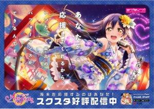 Rating: Safe Score: 11 Tags: autographed lolita_fashion love_live! love_live!_school_idol_festival sonoda_umi tagme wa_lolita User: saemonnokami