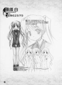 Rating: Safe Score: 4 Tags: bekkankou fortune_arterial monochrome sketch tougi_shiro User: admin2