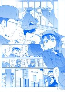 Rating: Safe Score: 5 Tags: himura_kiseki User: kiyoe