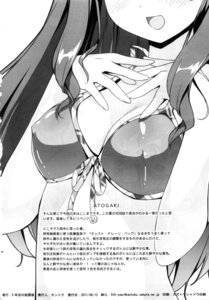 Rating: Questionable Score: 22 Tags: 5_nenme_no_houkago bikini erect_nipples kantoku kurumi_(kantoku) monochrome swimsuits User: SubaruSumeragi