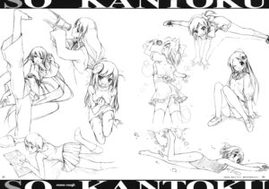 Rating: Safe Score: 9 Tags: 5_nenme_no_houkago ass kantoku monochrome no_bra pantsu see_through seifuku sketch swimsuits thighhighs towel wet User: Hatsukoi
