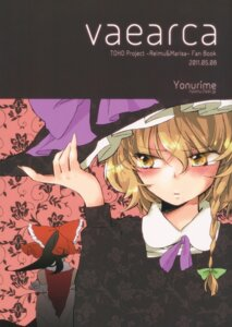 Rating: Safe Score: 11 Tags: hakurei_reimu kirisame_marisa tagme touhou User: Radioactive