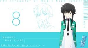 Rating: Safe Score: 15 Tags: kitayama_shizuku mahouka_koukou_no_rettousei seifuku wallpaper User: tosaka