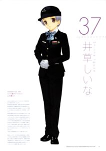 Rating: Safe Score: 1 Tags: igusa_shiina jpeg_artifacts mibu_natsuki screening tetsudou_musume uniform User: hirosan