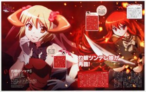 Rating: Safe Score: 10 Tags: kinoshita_sumie mare shakugan_no_shana shana User: vita