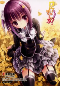 Rating: Safe Score: 76 Tags: dress minato_tomoka ro-kyu-bu! seifuku stockings thighhighs tinkle User: RICO740