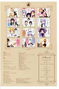 Rating: Questionable Score: 8 Tags: 4koma gochuumon_wa_usagi_desu_ka? hoto_cocoa index_page jouga_maya kafuu_chino kirima_sharo koi natsu_megumi tedeza_rize ujimatsu_chiya User: Twinsenzw