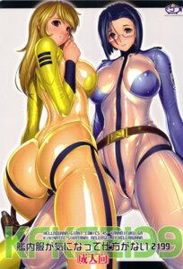 Rating: Questionable Score: 61 Tags: ass bodysuit cameltoe erect_nipples hellabunna iruma_kamiri megane mori_yuki niimi_kaoru uchuu_senkan_yamato uchuu_senkan_yamato_2199 User: Radioactive