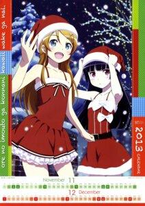 Rating: Safe Score: 56 Tags: calendar christmas gokou_ruri kousaka_kirino ore_no_imouto_ga_konnani_kawaii_wake_ga_nai yoshikawa_maho User: vkun