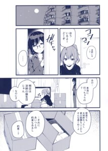 Rating: Questionable Score: 4 Tags: mishima_kurone tagme User: kiyoe