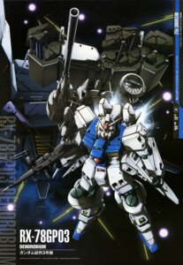 Rating: Safe Score: 12 Tags: gundam gundam_0083 mecha washikita_kyouta User: drop