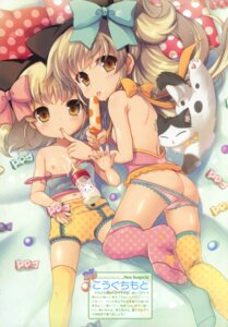 Rating: Questionable Score: 47 Tags: breasts cream kouguchi_moto loli neko nipples panty_pull thighhighs User: fireattack