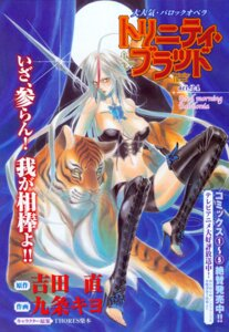 Rating: Questionable Score: 5 Tags: astharoshe_asran cleavage kyuujou_kiyo thighhighs trinity_blood User: Radioactive