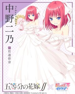 Rating: Safe Score: 31 Tags: 5-toubun_no_hanayome cleavage dress nakano_nino no_bra tagme venus_eleven_vivid! wedding_dress User: sorafans