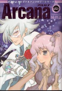 Rating: Safe Score: 2 Tags: arcana kouga_yun User: kaitoucoon