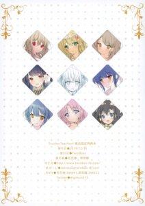 Rating: Safe Score: 3 Tags: hiiragi_asuka_(twinbox) inagaki_minami izumi_kaori_(twinbox) kodama_haruka kozakura_hakua kozakura_iori kozakura_roka maeda_shiori nanami_yuuno seifuku sewazuki_de_kawaii_jk_3shimai_dattara_ouchi_de_amaete_mo_ii_desuka? twinbox twinbox_(circle) twinbox_school User: kiyoe