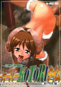 Rating: Explicit Score: 9 Tags: animal_ears konton-lady-studio naked the_idolm@ster thighhighs User: Radioactive
