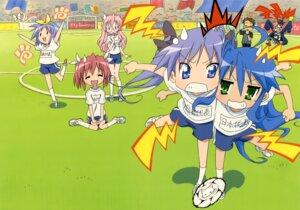 Rating: Safe Score: 4 Tags: gym_uniform hiiragi_kagami hiiragi_tsukasa izumi_konata kobayakawa_yutaka kogami_akira lucky_star shiraishi_minoru takara_miyuki User: Elow69
