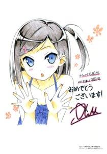 Rating: Safe Score: 33 Tags: dress hentai_ouji_to_warawanai_neko kantoku tsutsukakushi_tsukiko User: Twinsenzw