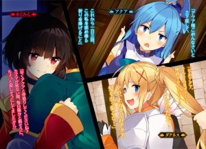 Rating: Safe Score: 35 Tags: aqua_(kono_subarashii_sekai_ni_shukufuku_wo!) armor kono_subarashii_sekai_ni_shukufuku_wo! megumin mishima_kurone raratina_dustiness_ford User: kiyoe