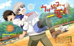 Rating: Safe Score: 17 Tags: maki_marina pantyhose sakurai_shin'ichi uzaki-chan_wa_asobi_tai! uzaki_hana User: drop