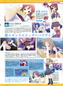 Rating: Explicit Score: 5 Tags: ayumu censored hayama_yuu kawasumi_haruka nagase_ayumu penis shinonome_komomo timeleap User: admin2