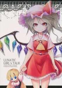 Rating: Safe Score: 7 Tags: ao aozora_market flandre_scarlet tagme touhou wings User: Radioactive