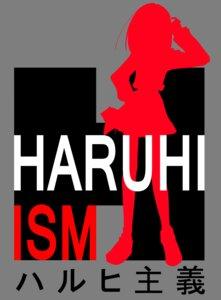Rating: Safe Score: 12 Tags: silhouette suzumiya_haruhi suzumiya_haruhi_no_yuuutsu transparent_png vector_trace User: jxh2154