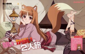 Rating: Safe Score: 6 Tags: animal_ears holo sadakata_kikuko spice_and_wolf tail User: vita
