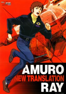 Rating: Safe Score: 4 Tags: amuro_ray gundam onda_naoyuki zeta_gundam User: DDD
