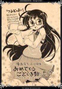Rating: Safe Score: 4 Tags: arakubo_daisuke megane monochrome seifuku tsurugi_no_mai! User: MirrorMagpie