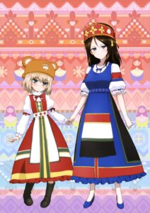 Rating: Safe Score: 26 Tags: dress girls_und_panzer katyusha nonna User: drop