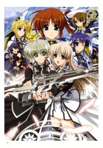 Rating: Safe Score: 7 Tags: fate_testarossa higa_yukari isis_eaglet lily_strosek mahou_senki_lyrical_nanoha_force mahou_shoujo_lyrical_nanoha subaru_nakajima takamachi_nanoha tohma_avenir yagami_hayate User: Radioactive