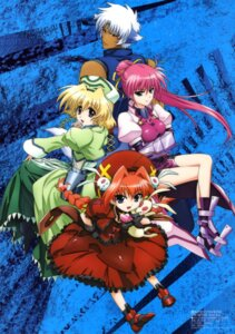 Rating: Safe Score: 11 Tags: hashidate_kana mahou_shoujo_lyrical_nanoha mahou_shoujo_lyrical_nanoha_a's mahou_shoujo_lyrical_nanoha_the_movie_2nd_a's shamal signum vita zafira User: Ravenblitz