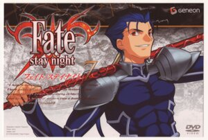 Rating: Safe Score: 1 Tags: fate/stay_night lancer male takeuchi_takashi type-moon User: Velen