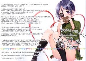 Rating: Questionable Score: 4 Tags: chrome_dokuro eyepatch katekyo_hitman_reborn! sakuragi_ren uniform valentine User: Radioactive