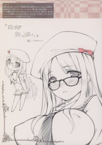 Rating: Questionable Score: 7 Tags: erect_nipples megane monochrome noantica ooji seifuku User: fireattack