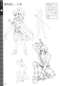 Rating: Safe Score: 2 Tags: monochrome sketch sword thighhighs User: crim