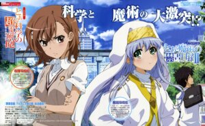 Rating: Safe Score: 15 Tags: index itou_youko kamijou_touma misaka_mikoto seifuku to_aru_majutsu_no_index User: videokilled