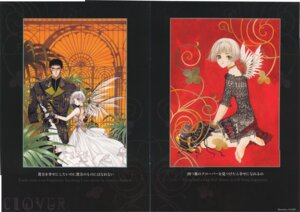 Rating: Safe Score: 2 Tags: clamp clover ryuu_f_kazuhiko suu_(clover) User: MDGeist