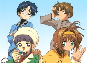Rating: Safe Score: 4 Tags: card_captor_sakura daidouji_tomoyo hiiragizawa_eriol kinomoto_sakura li_syaoran madhouse megane User: Omgix