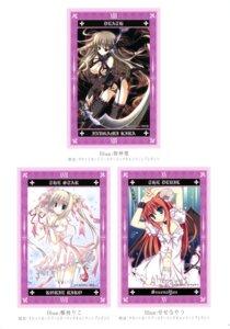Rating: Questionable Score: 17 Tags: inugami_kira k-books korie_riko sesena_yau User: WtfCakes