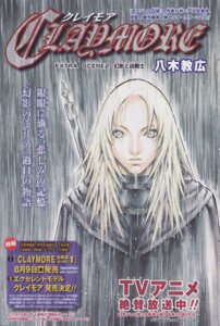 Rating: Safe Score: 6 Tags: claymore miria yagi_norihiro User: Radioactive