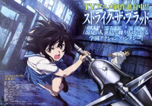Rating: Safe Score: 26 Tags: akatsuki_kojou himeragi_yukina sano_keiichi seifuku strike_the_blood weapon User: drop