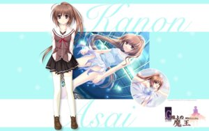 Rating: Safe Score: 17 Tags: akabeisoft2 alpha azai_kanon g_senjou_no_maou leotard seifuku wallpaper User: yuno
